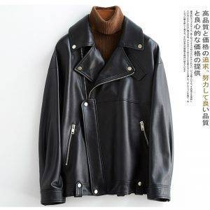 PU Leather Jackets for Women